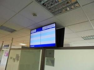 pantalla-hospital